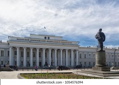 RUSSIA, KAZAN - MAY 23, 2013: The building of Kazan University. in which he studied Ulyanov-Lenin