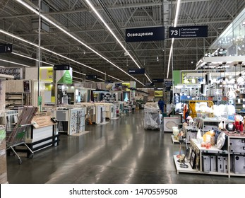 French Retailer Images Stock Photos Vectors Shutterstock