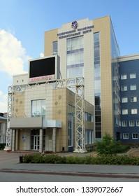 Russia, Kemerovo - 09.07.2016. Regional perinatal center