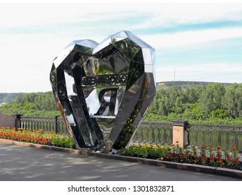 """Russia, Kemerovo - 15.06.2017. Sculptural composition  """"I love Kemerovo"""""""