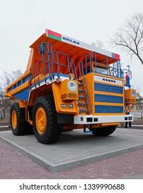Russia, Kemerovo - 29.10.2018. BelAZ mining truck