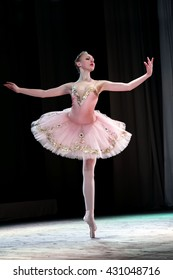 """Russia, Kemerovo, choreography Festival, January 24, 2016 - The girl in a pink tutu dancing party """"Sugar Plum Fairy"""" from the ballet """"The Nutcracker"""""""