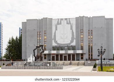 Russia, Kemerovo - July 21, 2018: Sculpture The Power of Miner's Traditions. Kemerovo State Regional Philharmonic of Kuzbass named after B. T. Shtokolov
