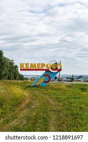 Russia, Kemerovo - July 21, 2018: Stella with the name of the city of Kemerovo at the entrance to the city