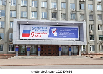 Russia, Kemerovo - July 21, 2018: Administration of the Kemerovo Region