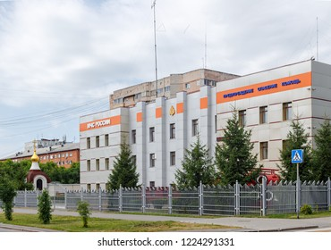 Russia, Kemerovo - July 21, 2018: General Directorate of the Ministry of Emergency Situations