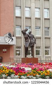 Russia, Kemerovo - July 21, 2018: Sculpture - Ecology. Central Children's Art School. Dance square