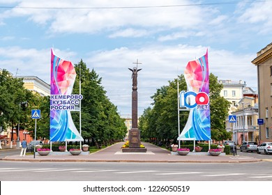 Russia, Kemerovo - July 21, 2018: Sovetsky Avenue. Monument - Guardian Angel