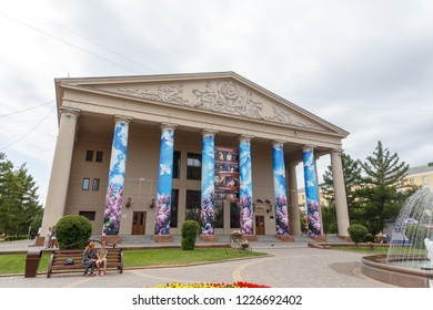 Russia, Kemerovo - July 21, 2018: Kemerovo Regional Drama Theater. A. V. Lunacharsky