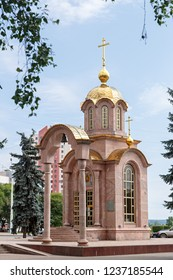 Russia, Kemerovo - July 21, 2018: Chapel of the Icon of the Mother of God of All Who Sorrow Joy in Kemerovo