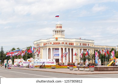 Russia, Kemerovo - July 21, 2018: Square of Soviets, Administration of the city of Kemerovo. City Council