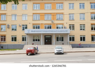Russia, Kemerovo - July 21, 2018: Kemerovo State University