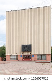 Russia, Kemerovo - July 21, 2018: State Archives of the Kemerovo Region
