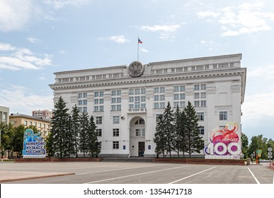 Russia, Kemerovo - July 21, 2018: Council Square, Administration of the Kemerovo Region