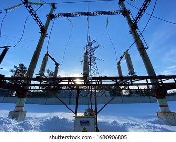 Russia, Khabarovsk - March 22, 2020: open switchgear of a distribution substation