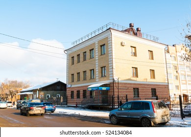 Russia, Kirov - November 07, 2016: Building and street in winter in old part of Kirov city in 2016