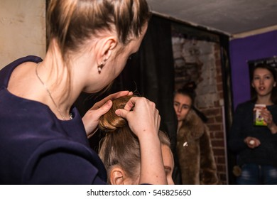 Russia, Kirov - November, 26, 2016: Backstage and make-up before fashion performance Art Chaos in night club Black Rose in Kirov city in 2016