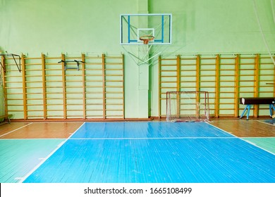 Russia, Kirov - September 28, 2019: Interior of a hall for sport games and fitness in russian school in Russia. Place for sport photoshoot