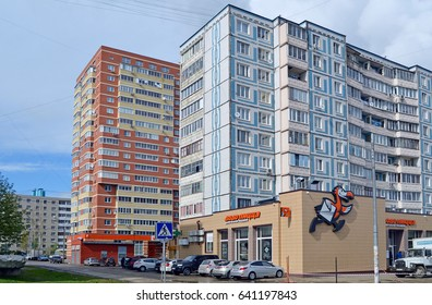 RUSSIA, KLIN, MOSCOW REGION - MAY, 2017: Old and new residential buildings