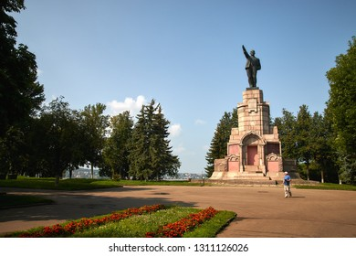 Russia, Kostroma, June 25, 2016. The Golden Ring of Russia, the ancient city of Kostroma, Lenin monument.