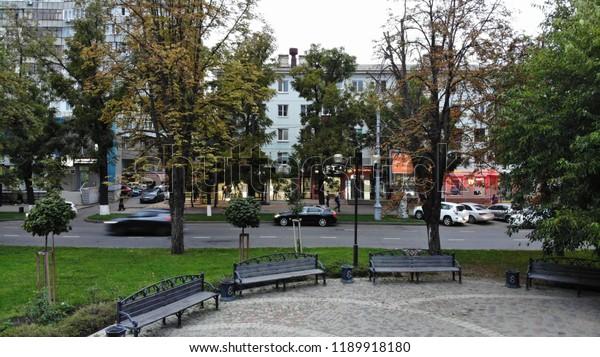 Russia Krasnodar 25092018 Center Street Krasnodar Buildings Landmarks Stock Image 1189918180