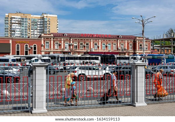Russia Krasnodar Central Bus Station City Transportation Stock Image 1634159113