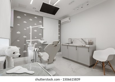 "Russia. Krasnodar region. Krasnodar city. February 2, 2018. DENTAL CLINIC ""9/11"""