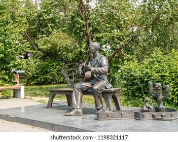 Russia, Krasnoyarsk - July 23, 2018: Monument to musician Slava Gluck (a monument to a street musician)