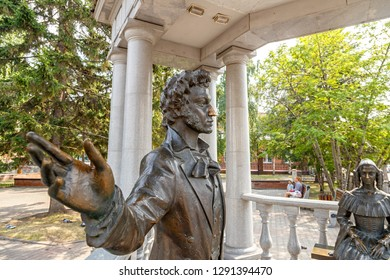 Russia, Krasnoyarsk - July 23, 2018: Monument to Alexander Pushkin and Natalia Goncharova. Installed in Pushkin Square