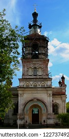 Russia. Leningrad region. Luga. Cathedral of the Resurrection of Christ with dome in scaffolding. 2006 year