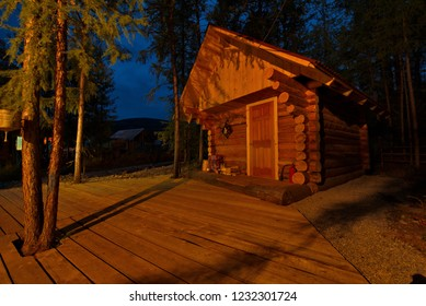"Russia. Magadan region, along the highway ""Kolyma"" (Yakutsk-Magadan) Twilight in the village of Kupka"