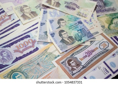 Russia - March 2018: Tickets of the MMM, circa 1994. The financial pyramid of MMM was created by Sergei Mavrodi in the 1990s in Russia