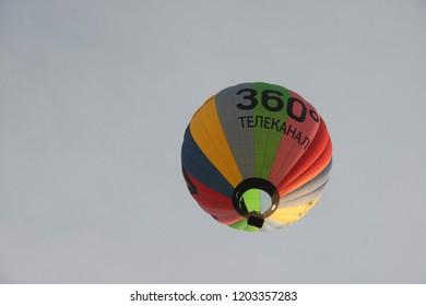 Russia, Mokovsky region, the village of Petrino, - on October 14 2018/Parade of balloons