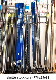 Russia, Moscow, 03,12,2017: Hockey sticks in a specialized hockey shop