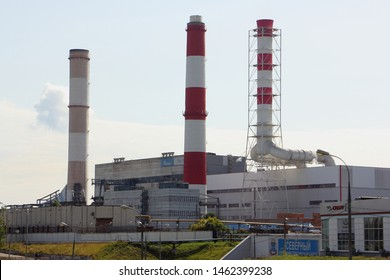 Russia / Moscow - 07 14 2019: Thermal power station CHP 21 in the Northern administrative district of Moscow, power supply of the capital, heat production