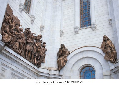 Russia, Moscow, 1 June, 2018 - Cathedral of Christ the Savior's facade sculpture ornamental. The famous orthodox Cathedral of Christ the Saviour. located in Moscow , Russia.