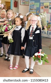 Russia, Moscow 1 september 2017 - Russian school education. first-graders first day at school