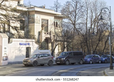 Russia, Moscow, 12 APRIL 2016: House Museum of Maxim Gorky built by the architect Shekhtel