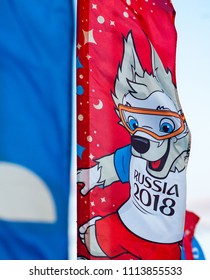 RUSSIA - MOSCOW - 13 JUNE 2018: flag of FIFA 2018 in Russia with mascot wolf Zabivaka