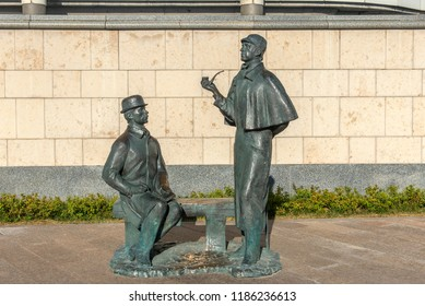 Russia, Moscow 14,08,2018 Monument to Sherlock Scholms and Doctor Watson on the Smolenskaya embankment near the British Embassy.