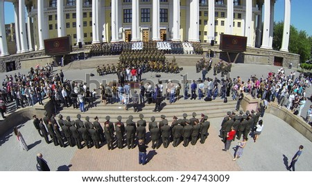 RUSSIA MOSCOW 20 MAY 2014 People Stock Photo (Edit Now