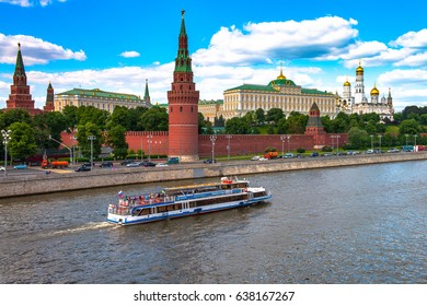 RUSSIA / MOSCOW 2016.06.02: the most famous Russian landmark historical fortress Kremlin. This is the symbol of the Russian capital Moscow