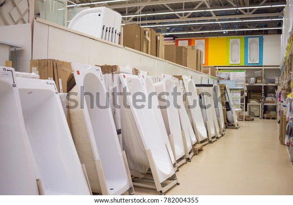 Russia Moscow 25122017 Interior Leroy Merlin Stock Photo