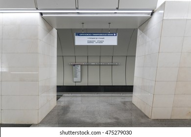 RUSSIA, MOSCOW - 29 AUGUST 2016: Metro station Petrovsko-Razumovskaya, the new platform