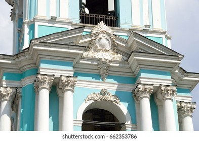 Russia, Moscow, ancient church of the life-giving Trinity in Serebryaniki. Architecture details