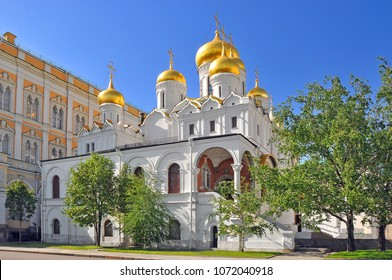 Russia. Moscow. Annunciation Cathedral in the Kremlin
