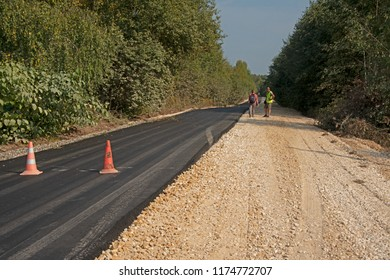 Russia, Moscow Area, village Petrino,- On September 8 2018/laying of asphalt in the village Petrino