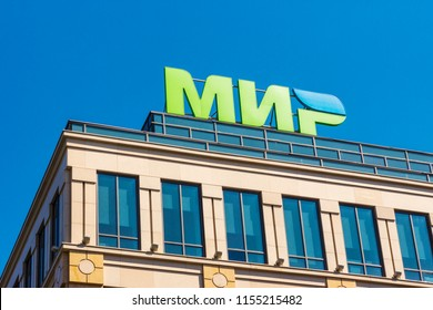 """Russia, Moscow - AUG 11, 2018: Logo of the Russian national payment system """"MIR"""". The Russian national payment system """"MIR"""" was established in late 2015."""