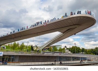 Russia. Moscow. Bottom view of the Hovering bridge in Moscow. Hovering bridge over the river Moscow. Unusual bridge in the capital of Russia. Zaryadye Park. Modern sights of Russia. 19.07.2019