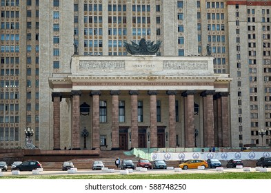 Russia. Moscow. The building of Moscow State University on Vorobyovy Hills in Moscow. 20 June 2016.